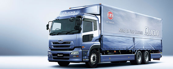 Nissan-ud-quon